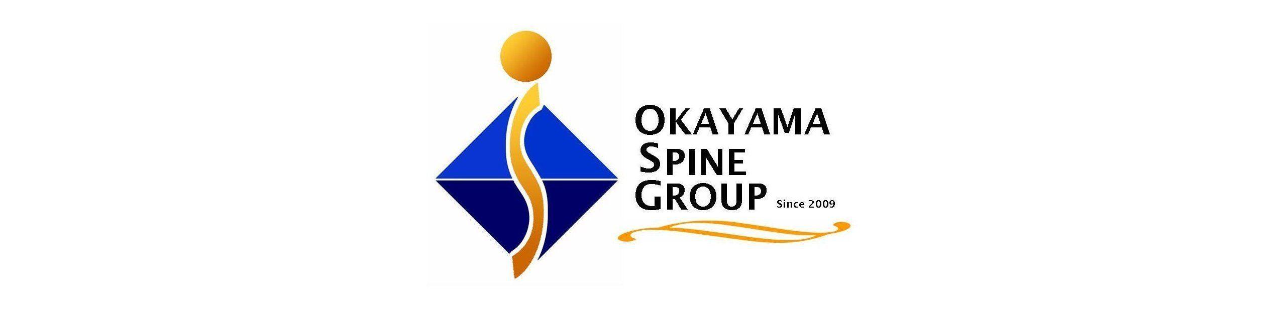 Okayama Spine Group